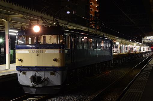 2013_09_12_negishi_takuya001.jpg