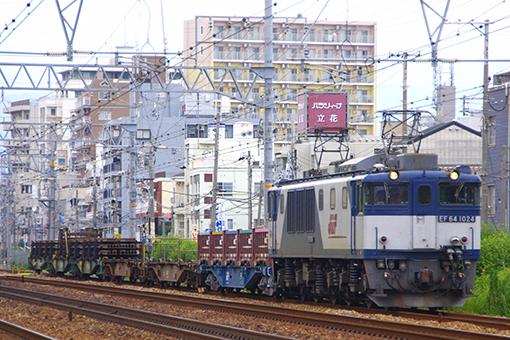 2013_09_14_harada_keiji002.jpg