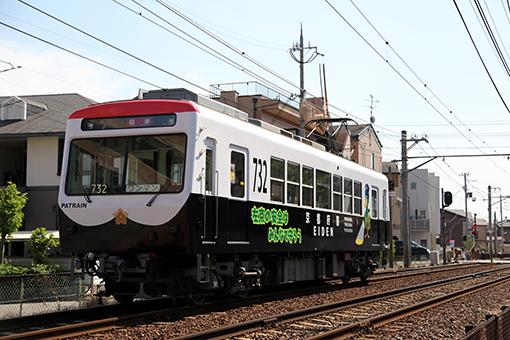 2013_09_21_sano_tetsu001.jpg