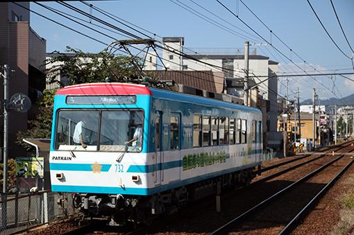2013_09_21_sano_tetsu002.jpg