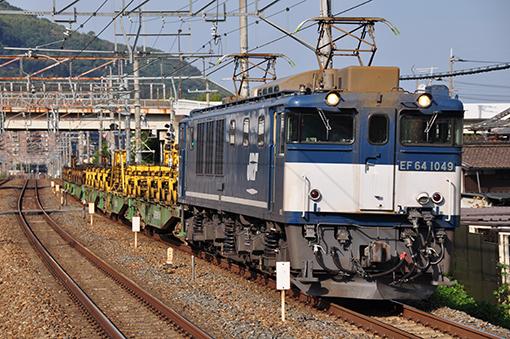 2013_09_22_imose_mitsuhiro001.jpg