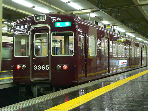 2013_09_25_ohara_masahiro001.jpg