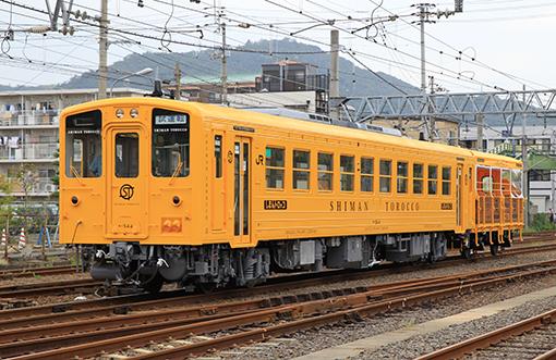 2013_10_03_uda_ei001.jpg