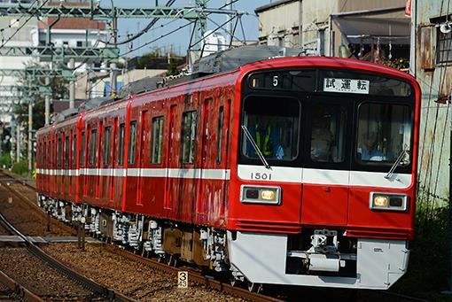2013_10_03_yamaguchi_hujio001.jpg