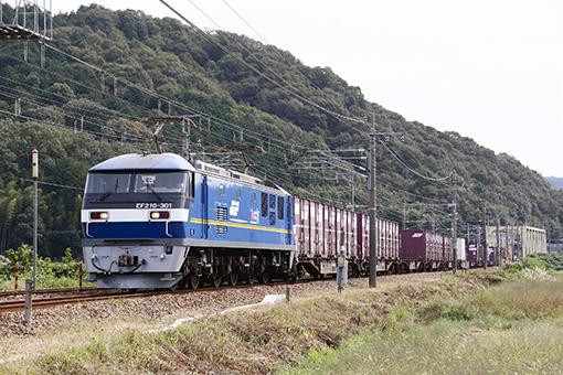 2013_10_04_hiromura_norihiko001.jpg