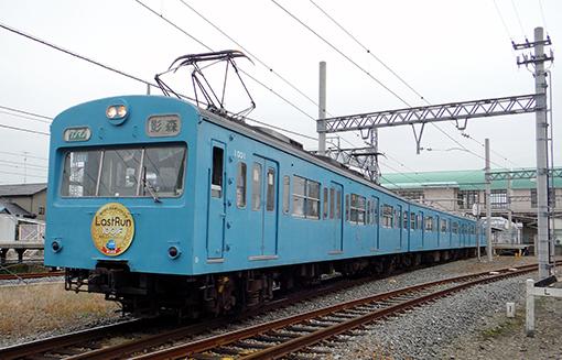 2013_10_04_irie_toshimitsu001.jpg