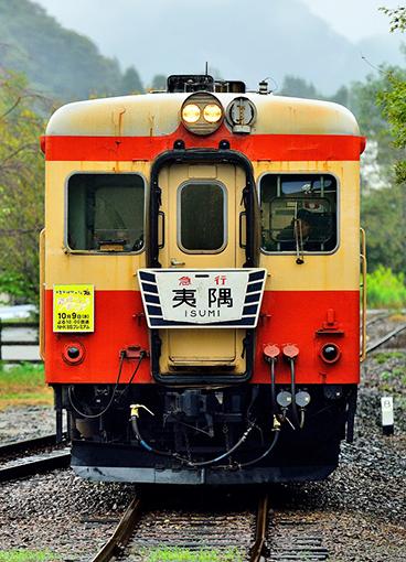 2013_10_05_isumi001.jpg