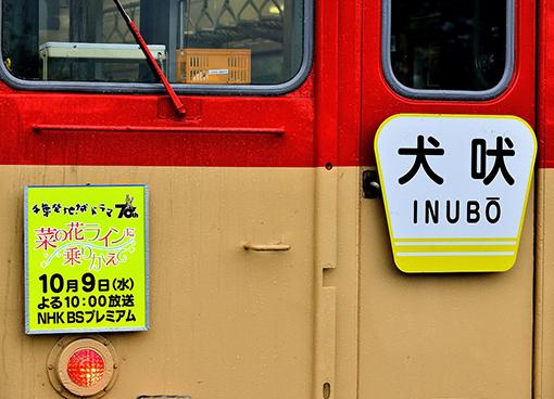 2013_10_05_isumi003.jpg