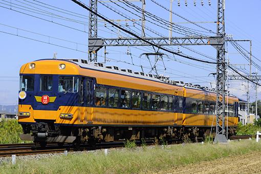 2013_10_06_itou_ken001.jpg