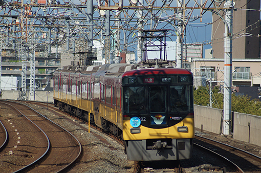 2013_10_06_tanaka_teruyuki001.jpg