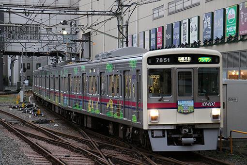 2013_10_10_sakiyama_kiichiro001.jpg