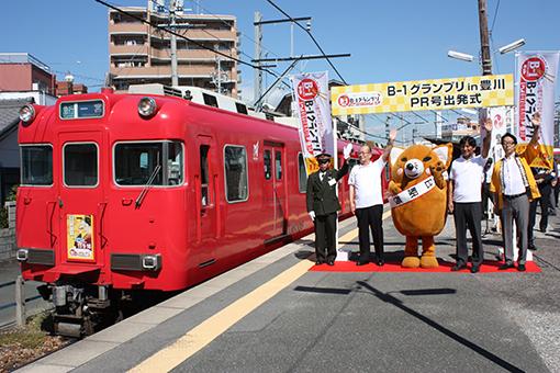 2013_10_10_takami_shuuwa001.jpg