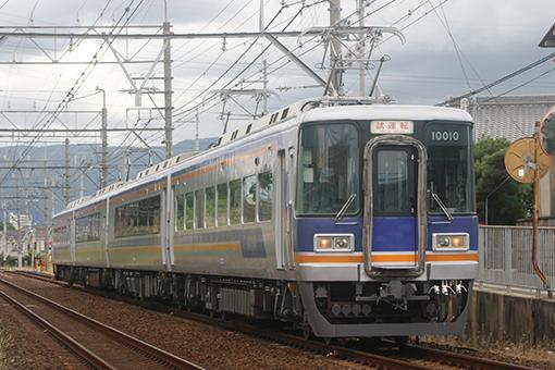 2013_10_16_hirai_hikaru001.jpg