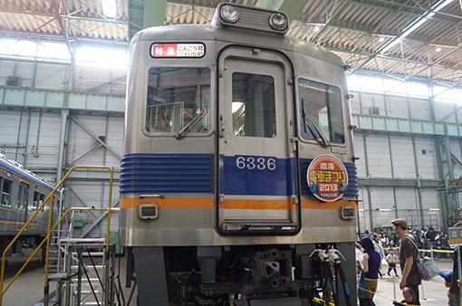 2013_11_02_tanaka_teruyuki001.jpg