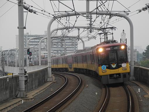 2013_11_03_inoue_ryouichi001.jpg