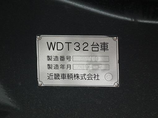 2013_11_04_nozaki_kouji001.jpg