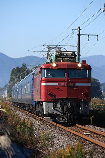 2013_11_08_minabe_kouhei001.jpg