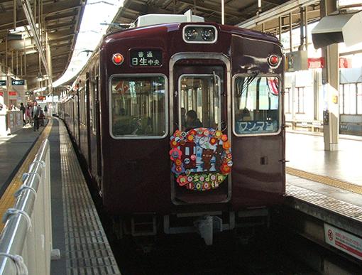 2013_11_13_matsuoka_yoshihiko001.jpg