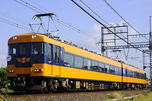 2013_11_16_itou_ken001.jpg