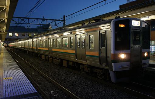 2013_11_21_oota_moriari001.jpg