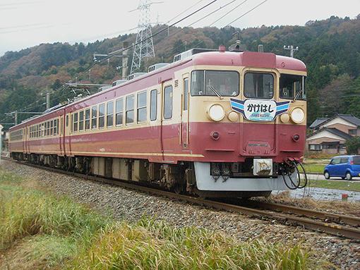 2013_11_23_miyajima_masayuki001.jpg