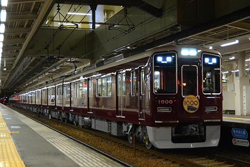 2013_11_28_nakatsuka_seira001.jpg