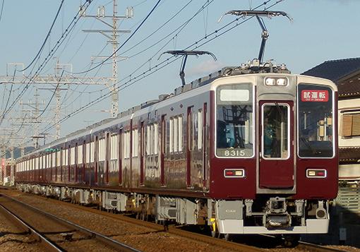 2013_11_28_tanaka_eiichirou001.jpg