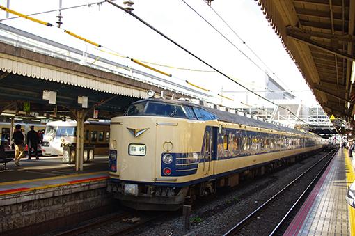 2013_11_29_tai_nao001.jpg