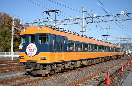 2013_11_30_munenori_katsuhiko001.jpg