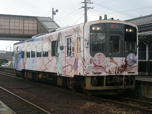 2013_12_01_miyajima_masayuki001.jpg