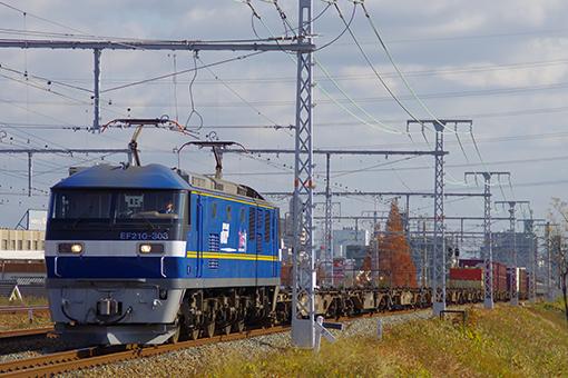 2013_12_07_harada_keiji001.jpg