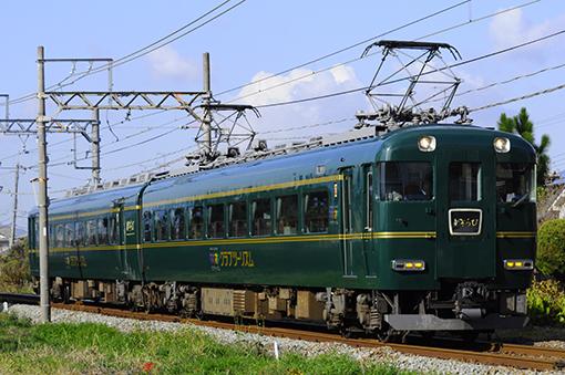 2013_12_07_itou_ken001.jpg