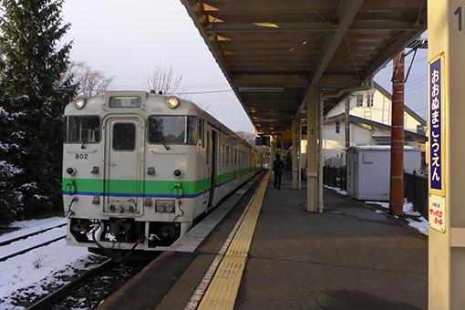 2013_12_07_takeda_yuuta001.jpg