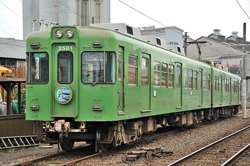 2013_12_09_toyoshima_tatsuya001.jpg