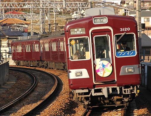 2013_12_14_wada_naoto002.jpg