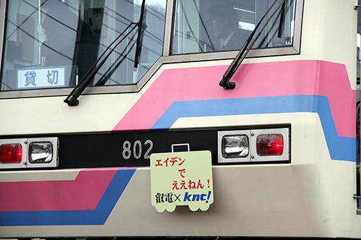 2013_12_15_sano_tetsu001.jpg