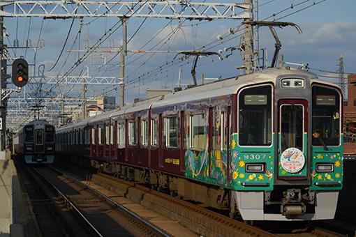 2013_12_23_nakatsuka_seira002.jpg