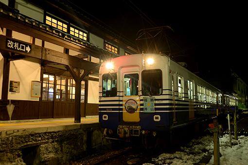 2013_12_25_yamamoto_shuuichi001.jpg