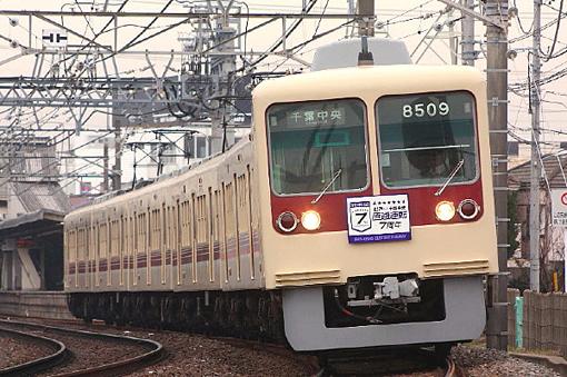 2013_12_26_gotou_atsushi001.jpg