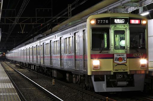 2014_01_01_aoki_takuto001.jpg