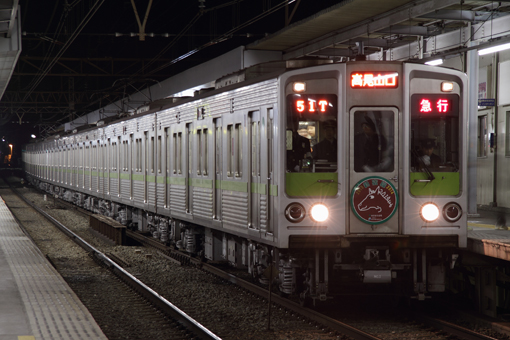 2014_01_01_miyagawa_masaki001.jpg