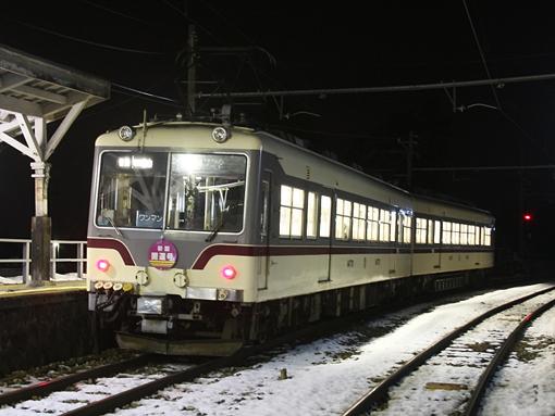 2014_01_01_ooshima_tetsuya001.jpg