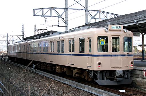 2014_01_03_sano_tetsu001.jpg