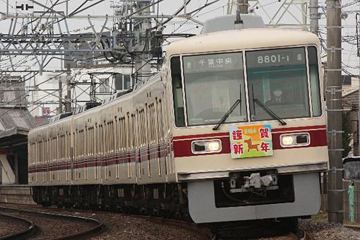 2014_01_04_gotou_atsushi001.jpg