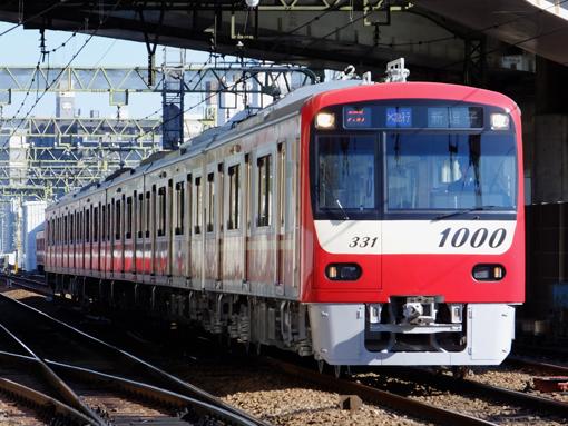 2014_01_16_katou_hiroki001.jpg