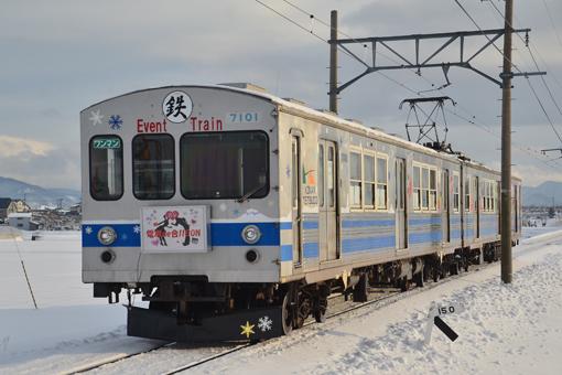 2014_01_18_shikauchi_jyunichi001.jpg
