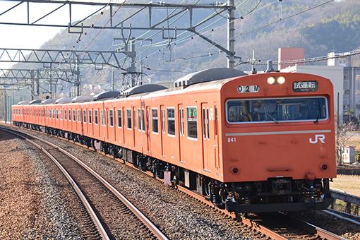 2014_01_24_imose_mitsuhiro001.jpg
