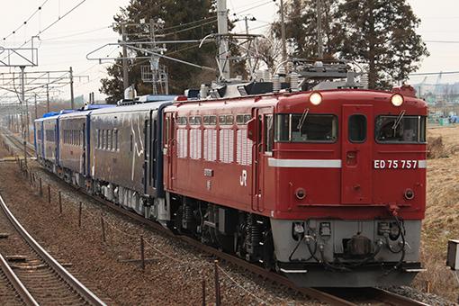 2014_01_25_inaba_teruki001.jpg