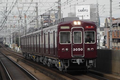 2014_01_28_inoue_ryouichi001.jpg