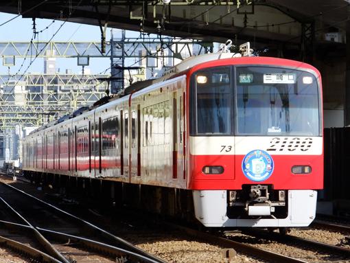 2014_01_28_katou_hiroki001.jpg